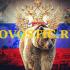 Новостной портал РФ